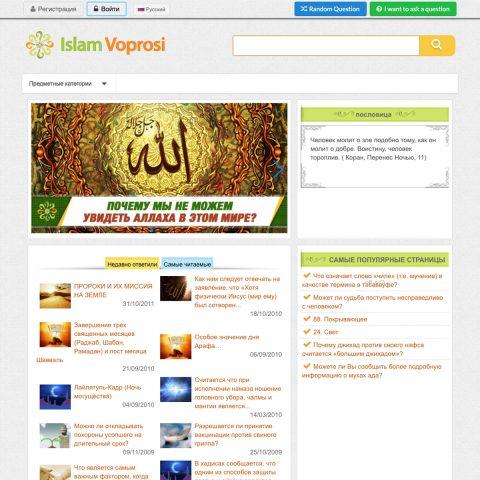 Islam Voprosi
