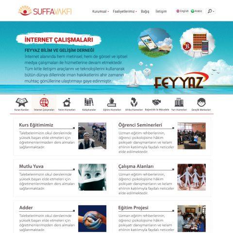 Suffa Vakfı