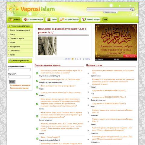 Vaprosi Islam